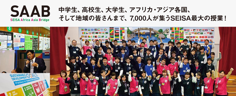 コミュニティFM湘南マジックウェィブ&メディア専攻・メディア研究ゼミ