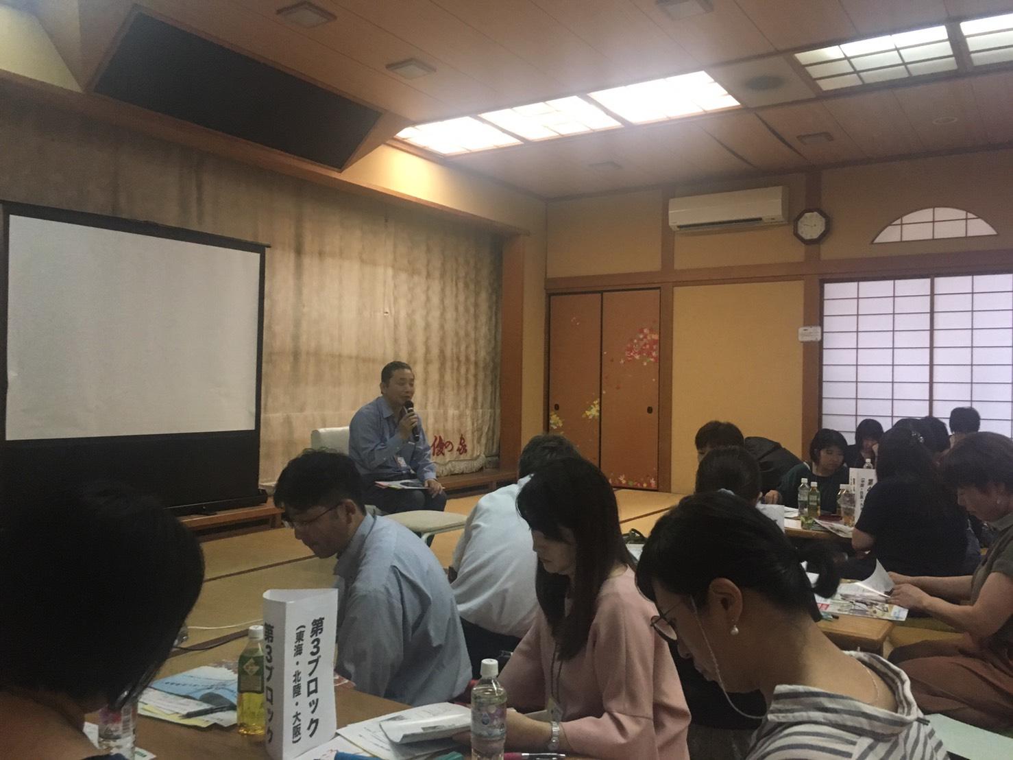 全国保護者会・同窓会代表幹事会4