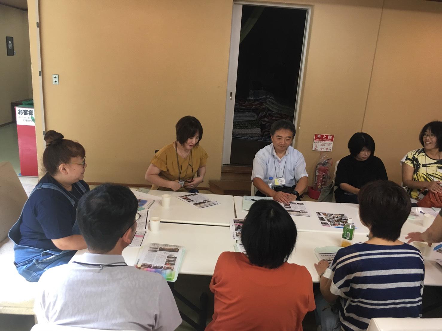 全国保護者会・同窓会代表幹事会6