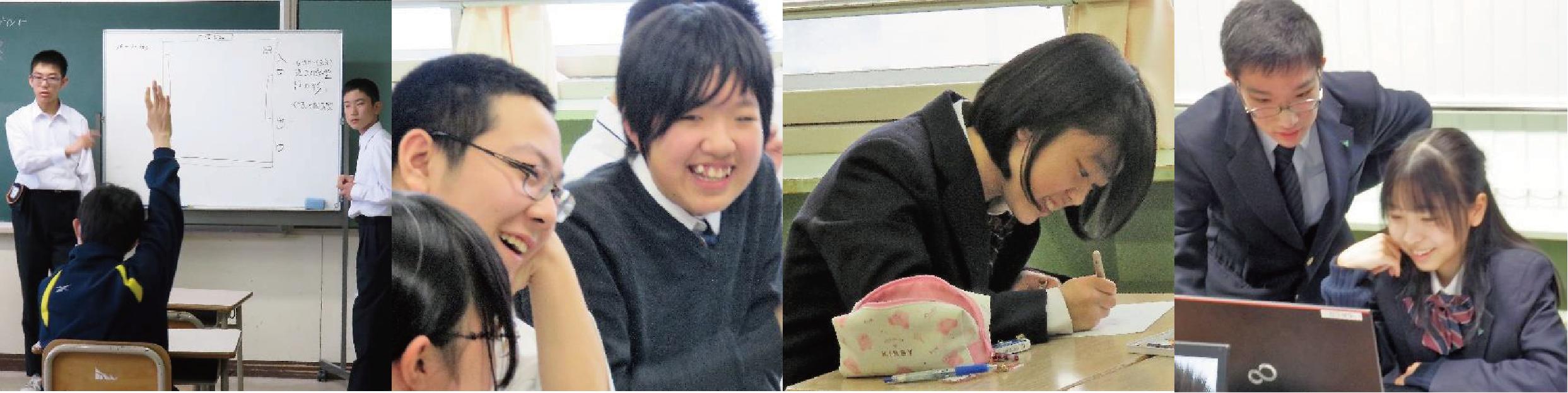 momiji_oshirase20200321.png