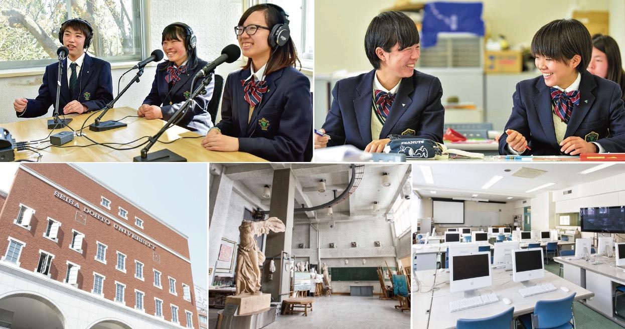 北海道北広島市にある星槎道都大学内に、「北広島キャンパス」を開校