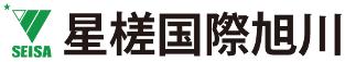 seisa_asahikawa_logo.png