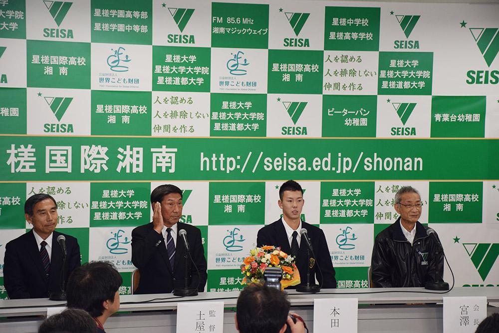 seisa_news20171026_hitomi_honda1.jpg
