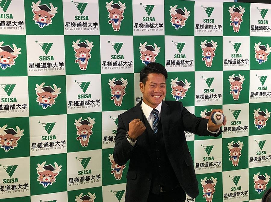 福田投手(星槎道都大学)日ハム7位指名!