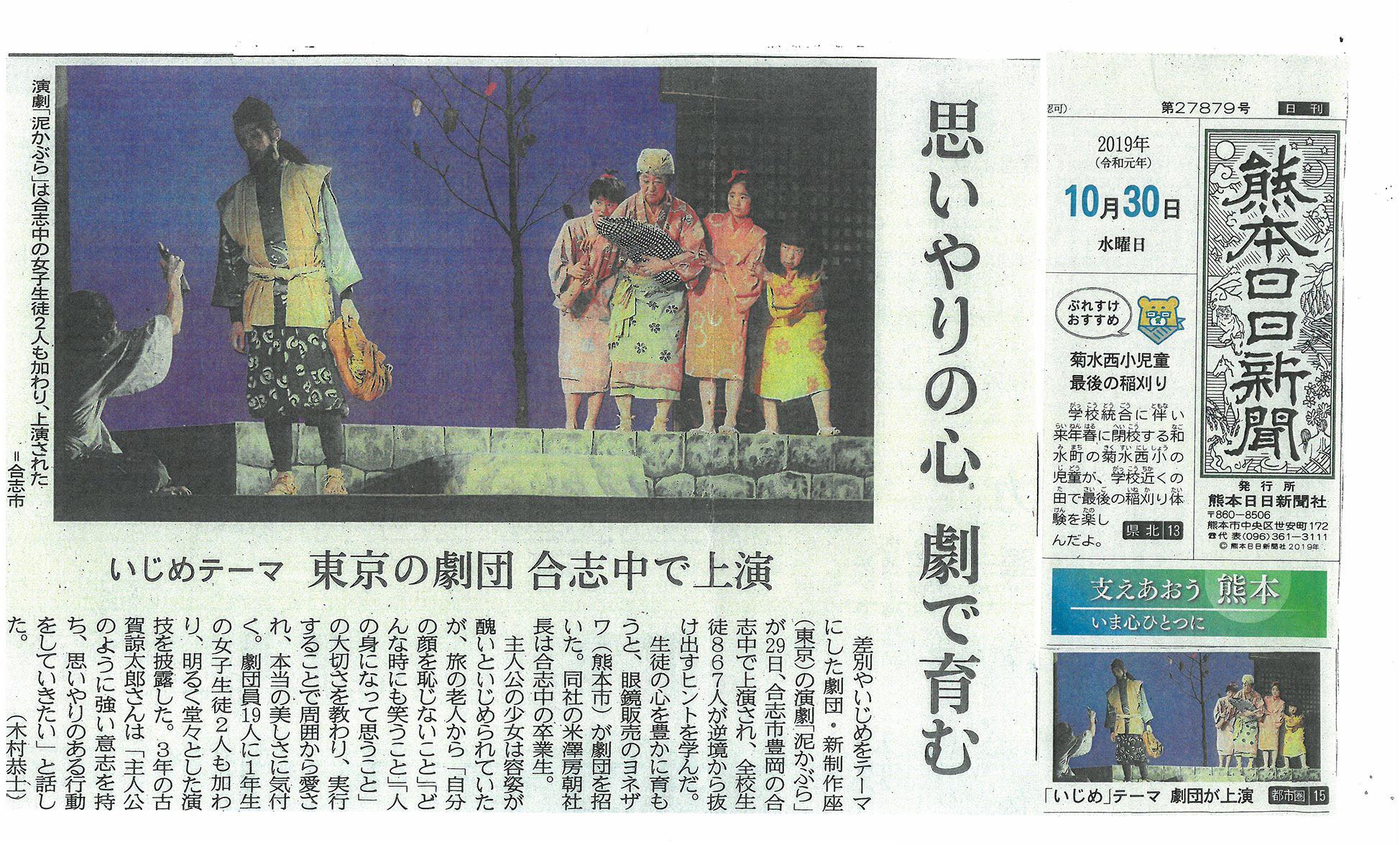 seisa_news20191210_2.jpg