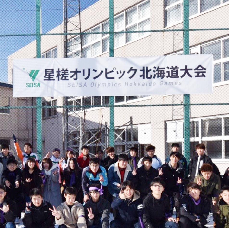 seisa_news20200123_th.jpg