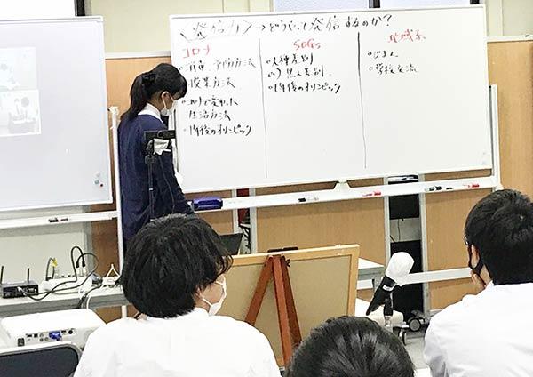 星槎全国生徒会・同窓会総会5