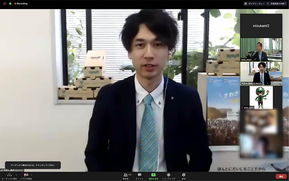 星槎オリジナル「オンライン進路総合説明会」を開催2