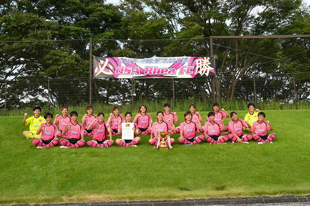 『SEISA OSAレイア湘南FC』  創設12目を迎え皇后杯神奈川県予選初優勝5