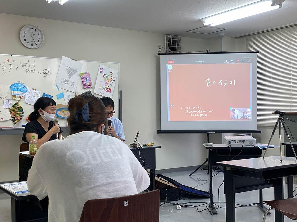 星槎国際高校旭川 特別講演会06.jpg