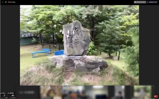 「動物から学ぶいのち」旭山動物園×SEISA特別授業シリーズ最終回4