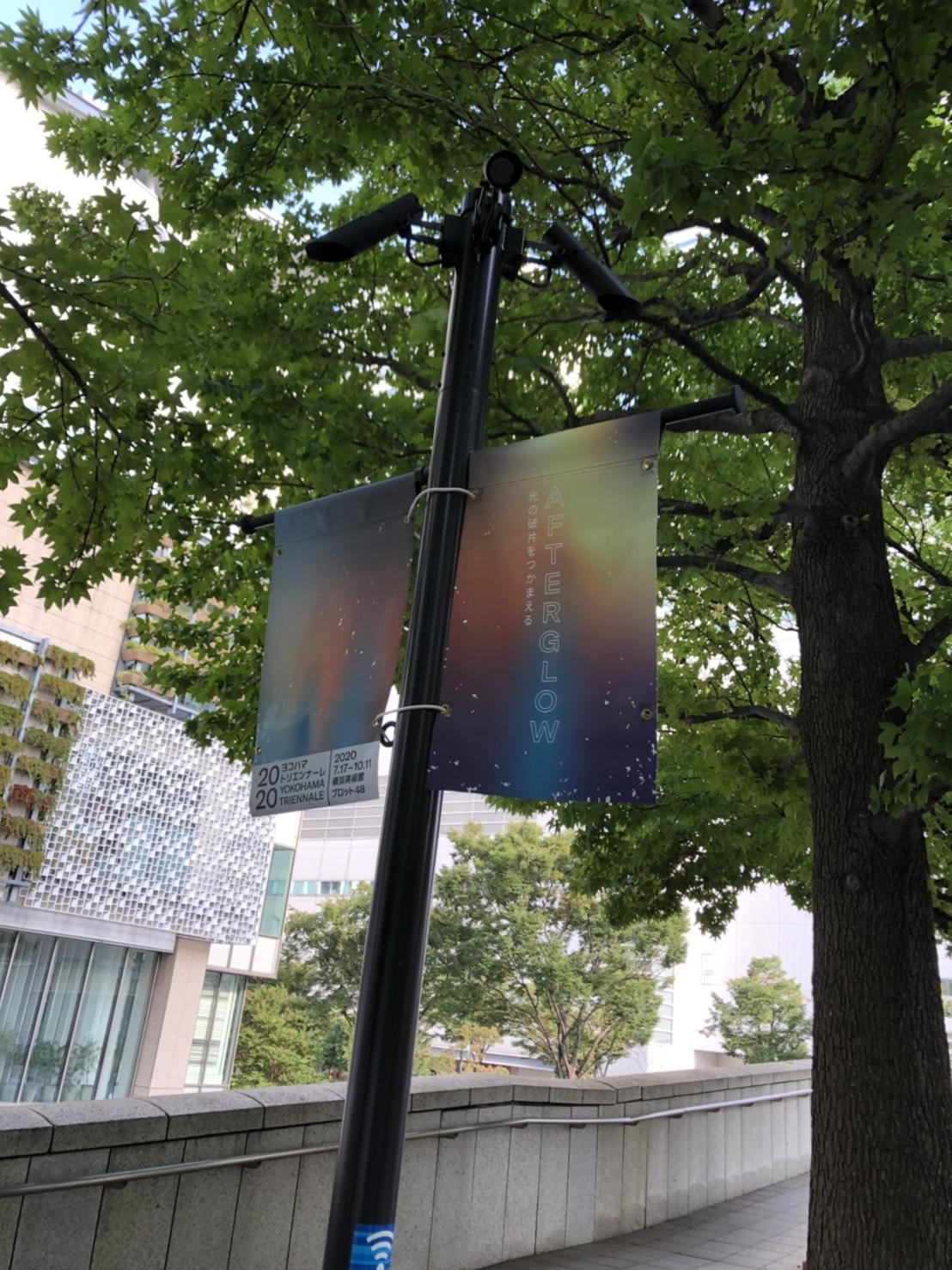 「ストリートファニチャー(屋外装置物)」展示中!1