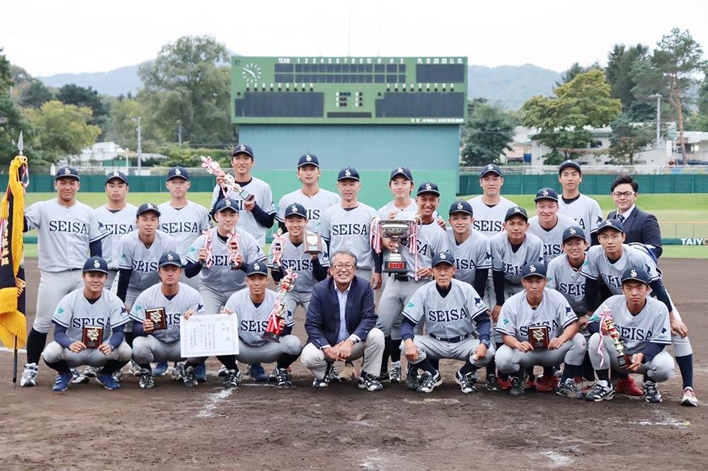 星槎道都大学硬式野球部、秋季リーグ戦 2年ぶり16度目の優勝!