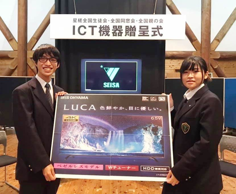 """""""機械との共生""""「星槎全国親の会・同窓会」から、ICT機器の寄贈!「贈呈式」が執り行われました。1"""