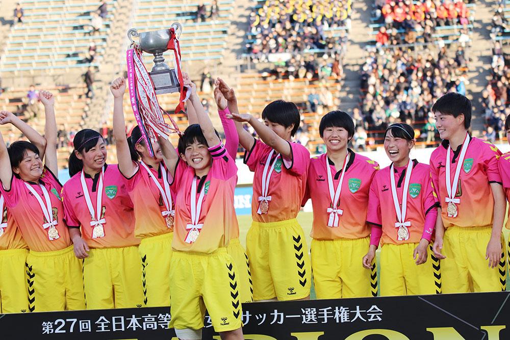 星槎国際湘南 女子サッカー部 第27回全日本高等学校女子サッカー選手権大会 初優勝!3