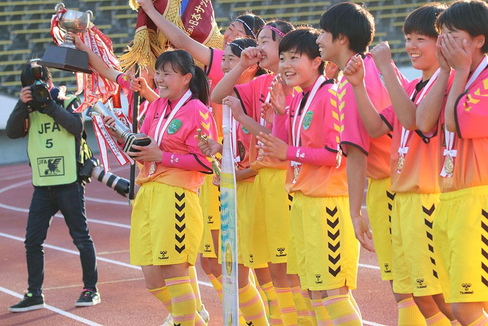 星槎国際湘南 女子サッカー部 第27回全日本高等学校女子サッカー選手権大会 初優勝!2