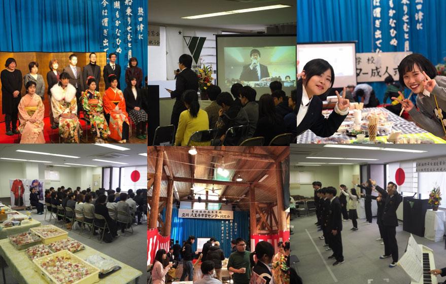 第一回合同成人式・同窓会が開催