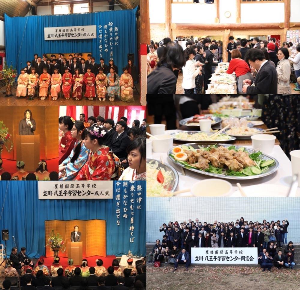 zenkokukai_news20180122.jpg