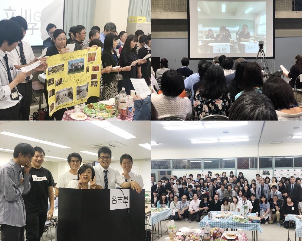 zenkokukai_news20180705.jpg