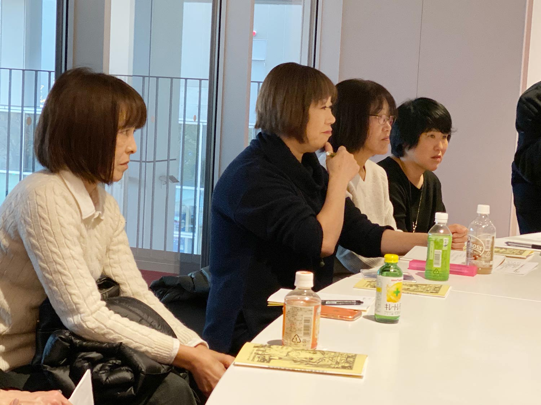 zonkokukai_news20191203_5.jpg
